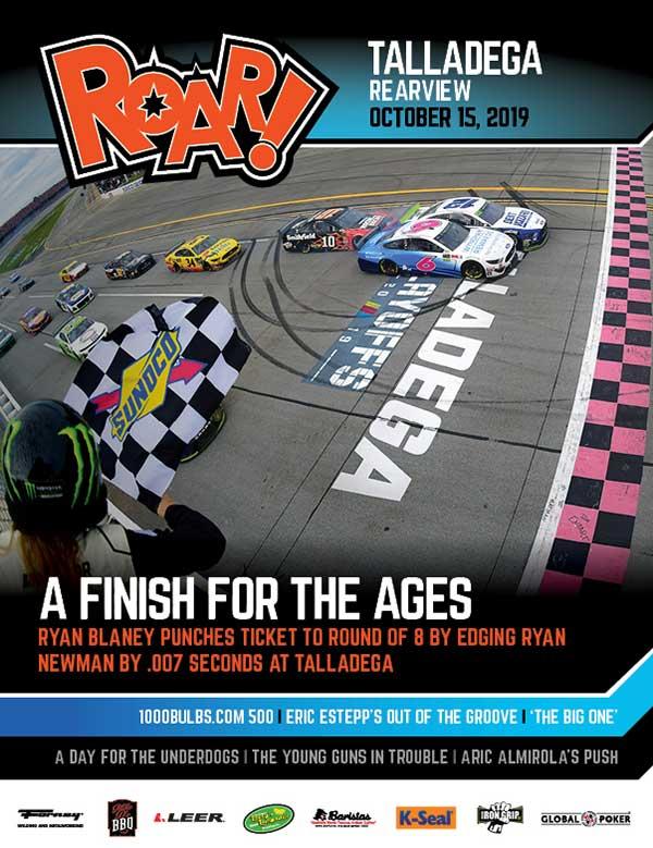 ROAR Talladega Rearview October 2019