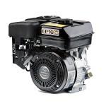 Двигатели для садовой техники