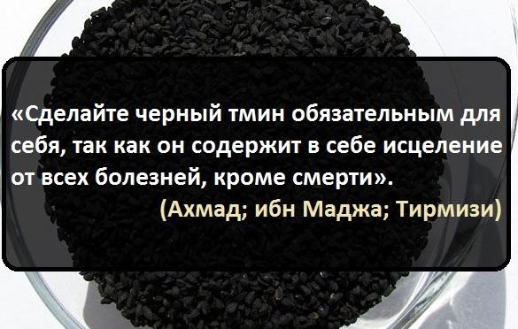 hipertenzijos gydymas juodaisiais kmynais)