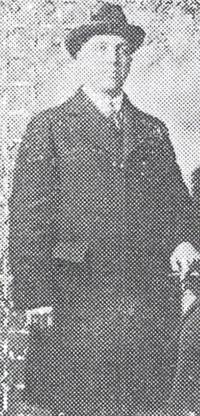 Acting Detective Anthony Tekulve