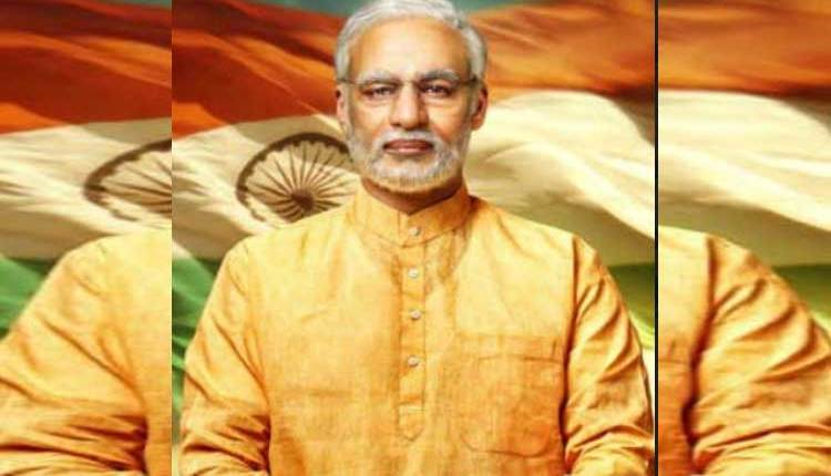 narendra-modi-movie