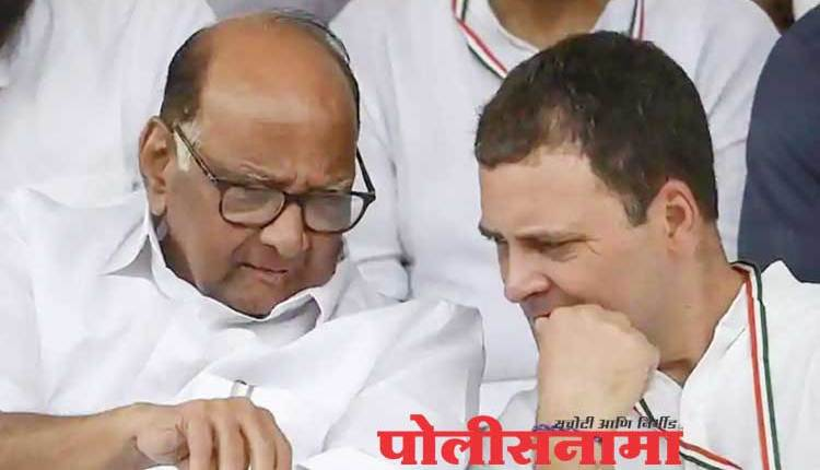 rahul-gandhi-and-sharad-paw