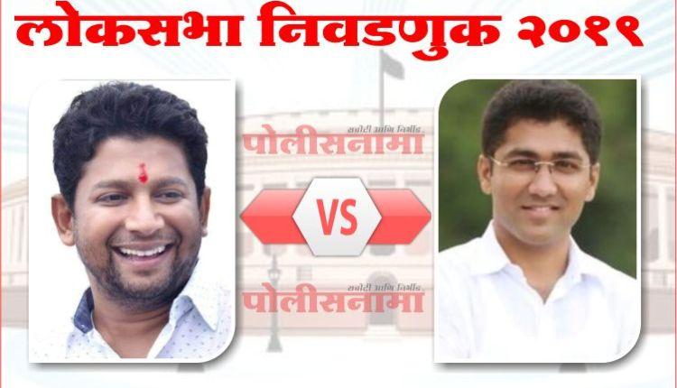 Sangram jagtap & sujay patil
