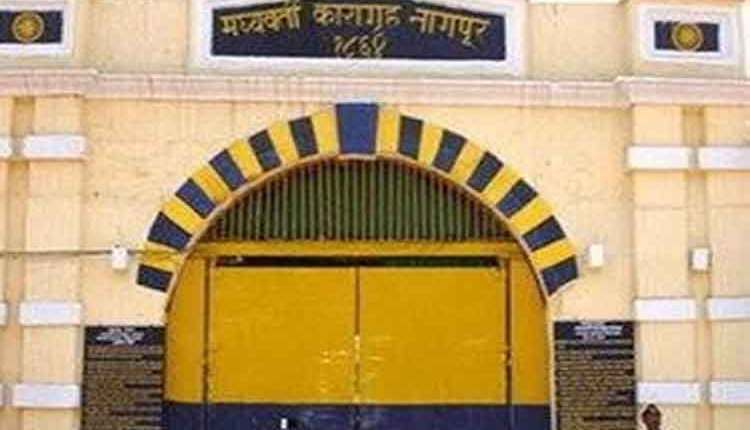 nagpur-jailer