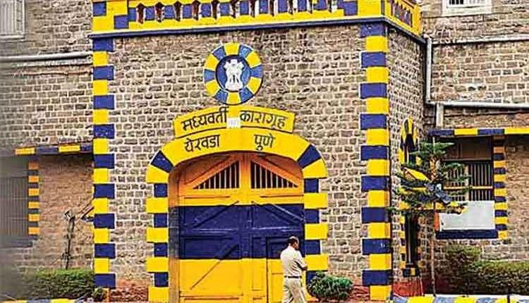 yerwada-jail
