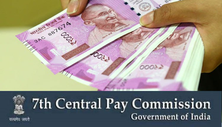 7th-Pay-Commission-Updates