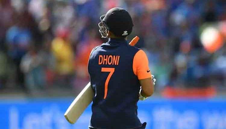 Dhoni