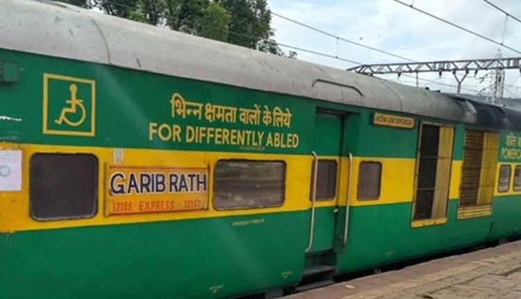 Garib-Rath
