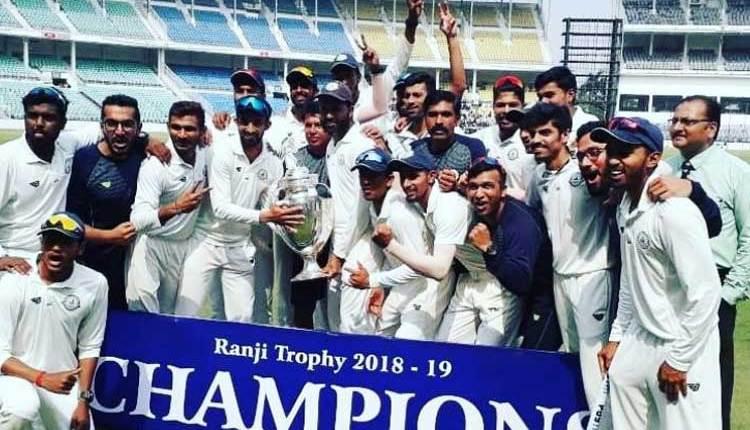 Ranaji-Trophy