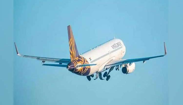 Vistara-Plane
