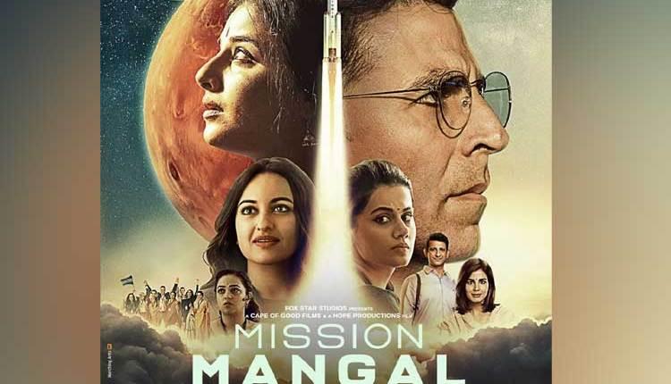 Mission-Managal