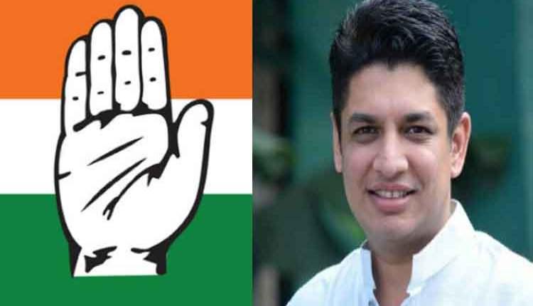 Youth-Congress