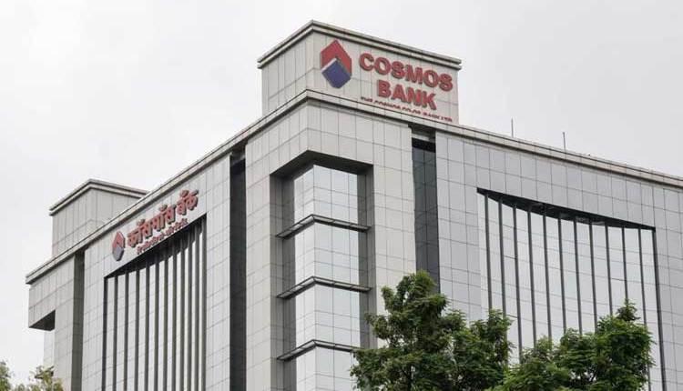 Cosmos-Bank