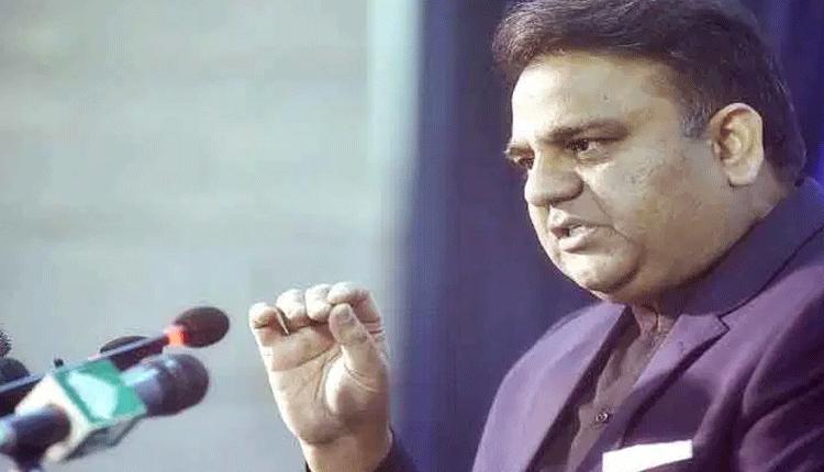 Pakistan-Minister
