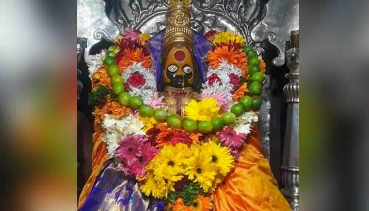 Tulaja-Bhavani