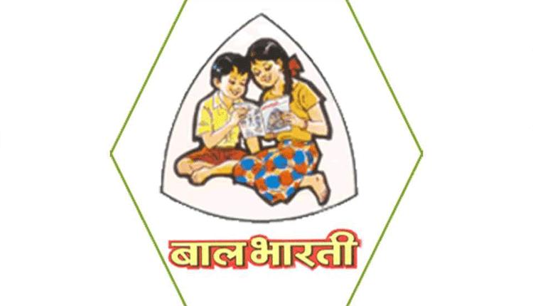 balbharti