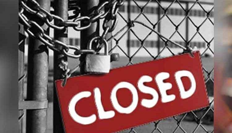 company-closed