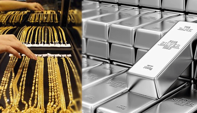 gold-and-silver