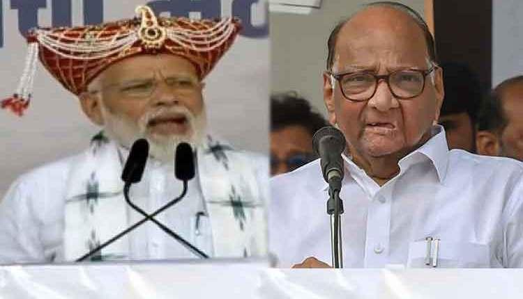 sharad-pawar-and-narendra-m