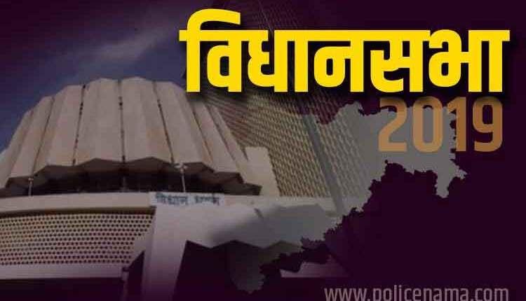 vidhansabha 2019