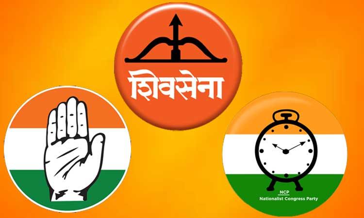 Congress Shivsena NCP