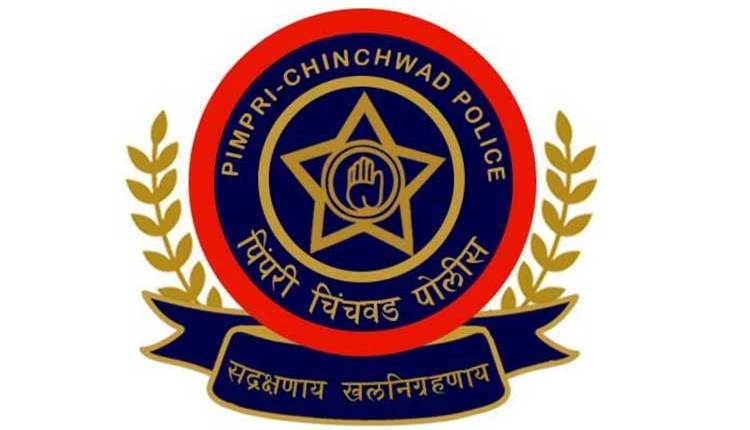 pimpri chinchwad police