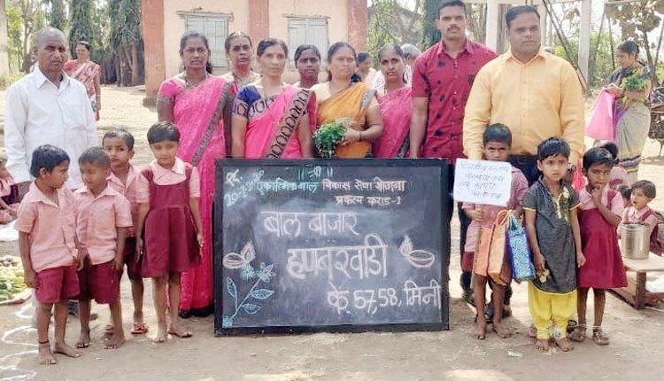 hanbarwadi masoor