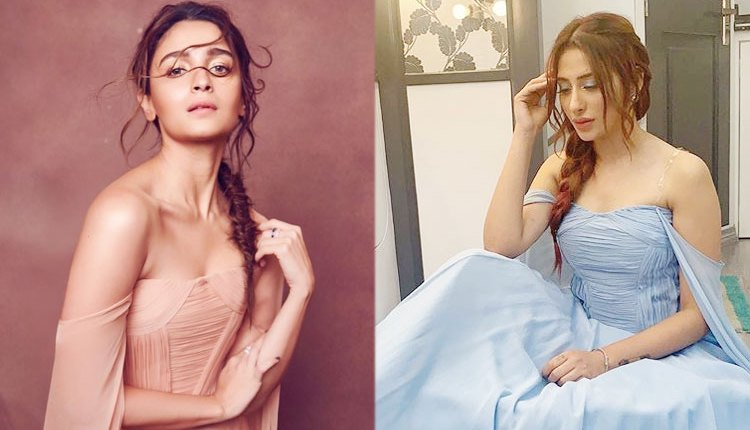 Alia Bhatt Mahira Sharma