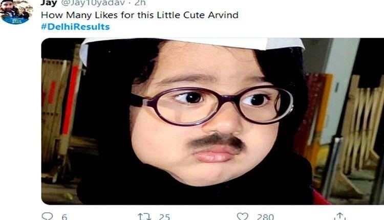 little Arvind