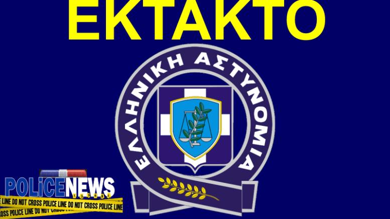 Τώρα: Ευρείας κλίμακας αστυνομική επιχείρηση στην Αττική – Συνελήφθησαν 3 δημ. υπάλληλοι, 1 δικηγόρος, 1 αστυνομικός και 2 συμβολαιογράφοι