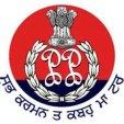 Punjab police document verification