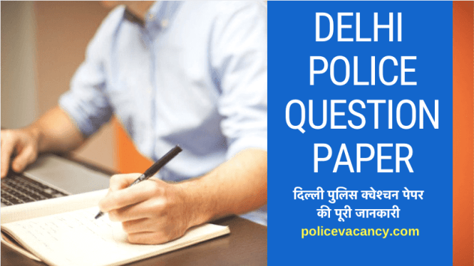 Delhi Police Question Paper