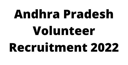 Andhra Pradesh VolunteerRecruitment 2022