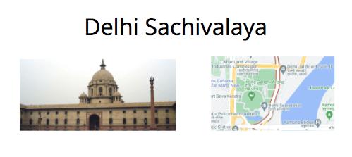Delhi Sachivalaya Jobs