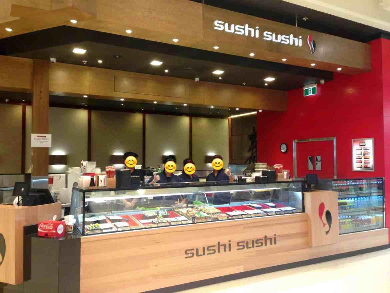 Cockburn Gateway Sushi Sushi