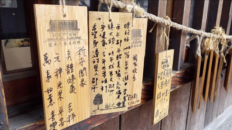 道禾六藝文化館 natural way six arts