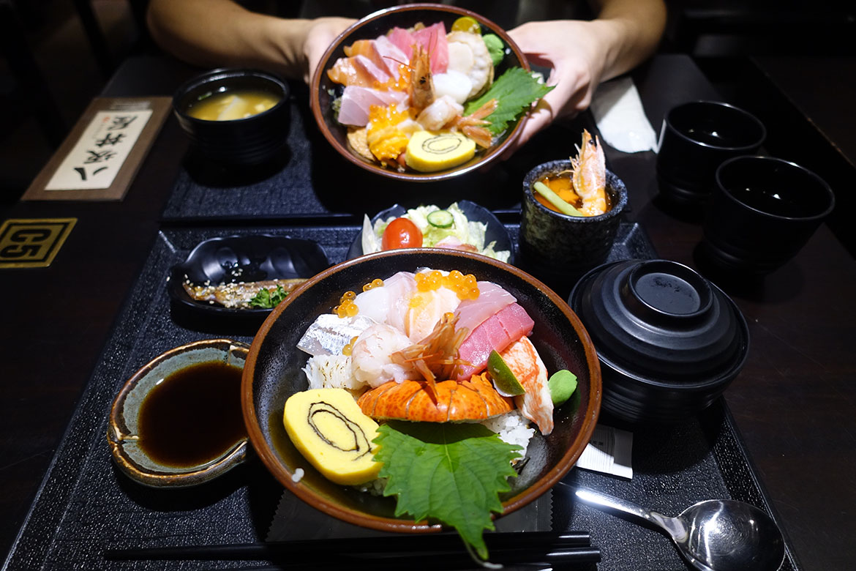 八坂丼屋 yasakadon