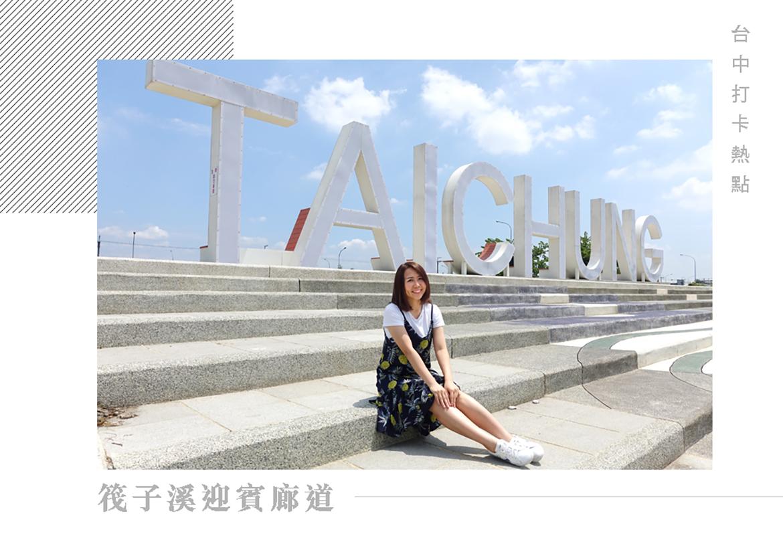 2018 taichung video_EP3