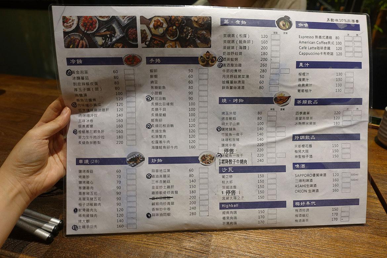 羽笠食事酒場 Hane gasa Izakaya