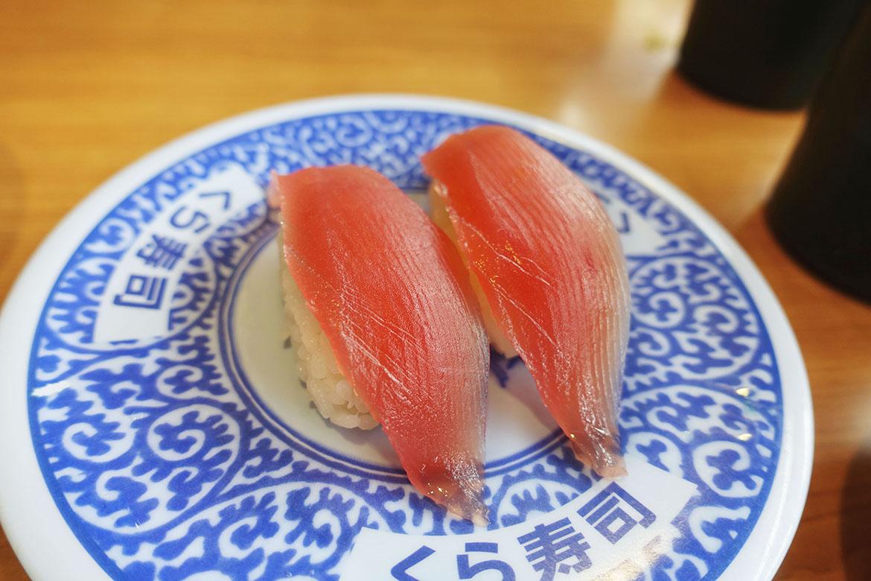 くら壽司 藏壽司 Kura Sushi