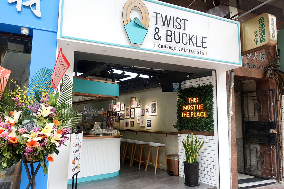 TWIST & BUCKLE, churros specialists