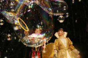 пузыри 1