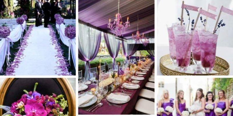 Свадьба в фиолетовом цвете Москва