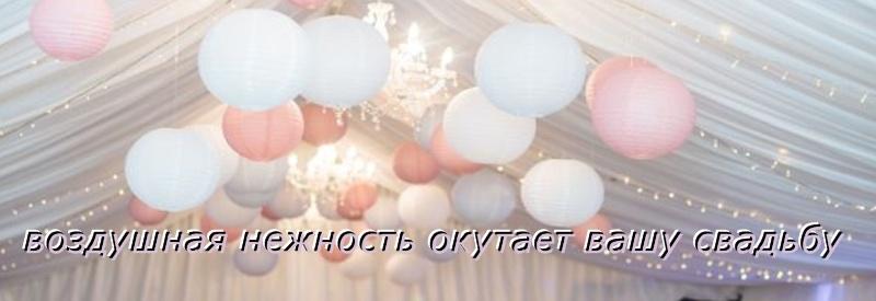 Оформление свадеб шарами цены Долгопрудный
