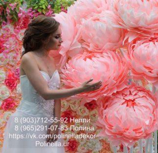 Большие цветы украшение свадьбы