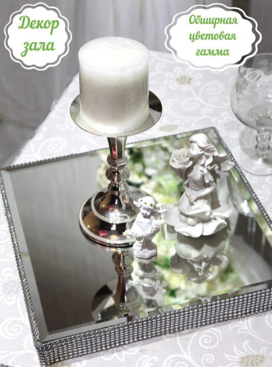 Украшение свечей на свадебный стол