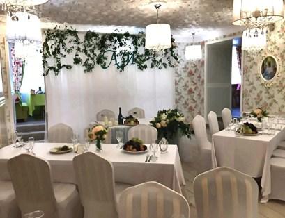 Зал на свадьбу в стиле прованс