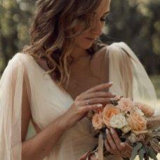 Выездная церемония на свадьбу