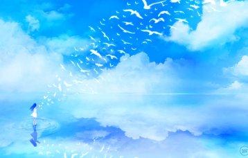 azúr ég