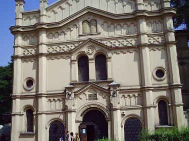 Jewish synagogue Krakow